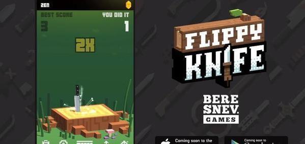 Flippy Knife攻略大全 全关卡通关攻略[多图]