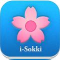i-Sokki日语词汇安卓版app下载 v1.0