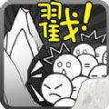 愚公移山4游戏无限金币内购破解版 v1.0