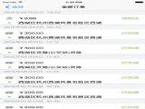 96767开锁软件app下载安装手机版 v1.0