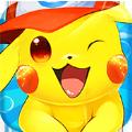 神奇宝贝绿宝石手游变态版下载 v1.1.3