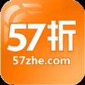 五七折返利网官网app下载手机版 v13.0