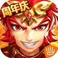 少年西游记苹果版官网下载 v2.8.23