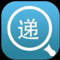快递1000app官网下载手机版 v1.4.3