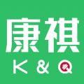 康祺健身官网版app下载安装 v1.0