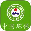 中国环保官网app下载手机版 v1.0