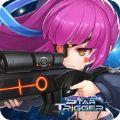 星际触发手游官方最新版(Star trigger) v1.0.6