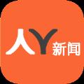 人人新闻官网app下载手机版 v1.0