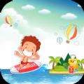 微彩旅游软件app下载手机版 v1.0.7