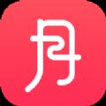 两个月老app官网手机版下载 v0.5.0