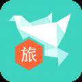 信我游旅行社官方app手机版下载 v1.7.0.20170630