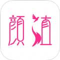 颜值管理端app软件手机版 v1.0