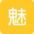 迷魅直播官网版app下载安装 v1.0
