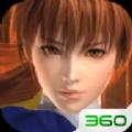 生死格斗5最后一战游戏官网手机版下载 v1.0