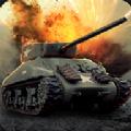 史诗坦克战役无限金币中文破解版(Epic Tank Battles in History) v1.0.0