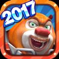 熊出没之机甲熊大机战版安卓官方手机版下载 v1.3.9