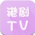 粤语剧网最新tvb港剧下载官网app下载 v1.0