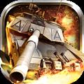 爱乐游第7装甲师官方网站策略3D游戏 v1.3.1