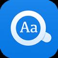 欧路英语词典Eudic官网注册码app下载 v8.3.2