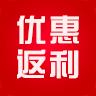 优惠返利商城官网app下载 v1.0.0
