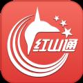 红山一卡通网上充值app官方下载安装 v2.6