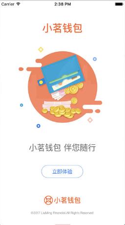 小茗钱包app怎么下载?小茗钱包官方下载地址介绍[多图]