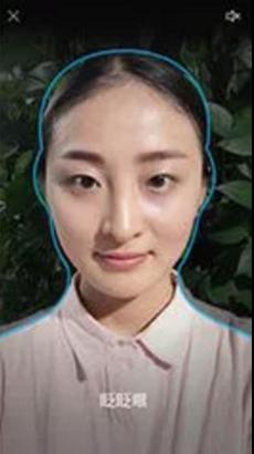 刷脸呗人脸识别失败是怎么回事?刷脸呗人脸识别怎么操作?[图]