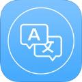 文本翻译器软件app客户端下载 v1.0