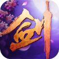 少年剑心官方唯一网站手机游戏 v1.0