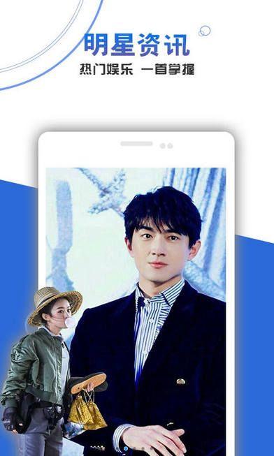 扒一剧81ju.cn官方版app下载安装图片1