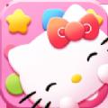 腾讯Hello Kitty环球之旅手游官网最新版 v1.4