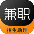 帮帮兼职招生官网app客户端下载 v1.0.0