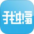 我蝠手机软件app下载 v1.0