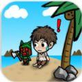 荒野求生Stay Alive无限金币中文破解版 v1.0