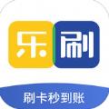 信用卡借钱神器官网app下载手机版 v1.3