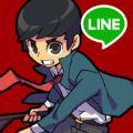 Line僵尸学园游戏安卓版 v4.55