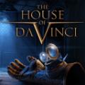 达芬奇密室游戏安卓版(含数据包) v1.0.0