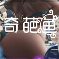 奇葩鱼动漫官网版