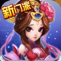 仙灵外传游戏唯一官方网站安卓最新版下载 v0.9.0