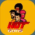 枪火国际行动游戏官网安卓最新版 v0.1.1