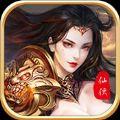 侍魂仙侠录官网唯一正版手机游戏 v1.0