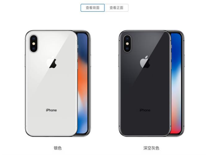 iPhone x有home键吗?iPhone Xhome键在哪里[多图]