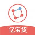 亿宝贷投资官方版app下载安装 v3.3.2