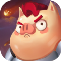 猪与地下城官网版