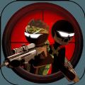 火柴人狙击战场手机游戏安卓版下载(Stick Squad Sniper Battlegrounds) v1.0.48