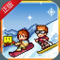 开罗滑雪白皮书闪耀游戏官方下载手机版 v1.1.3