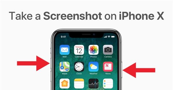 iPhone X怎么截图?iPhone X没了home键如何快捷截图?[图]