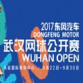 2017武汉网球公开赛全程直播视频