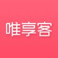 唯享客邀请码app下载手机版 v2.0.1