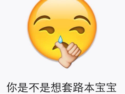 Emoji表情包变脸卡片怎么做?东南西北升级版Emoji制作视频[图]